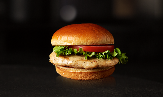 My Current Giveaway: Artisan Grilled Chicken Sandwich Coupon Prize Packs