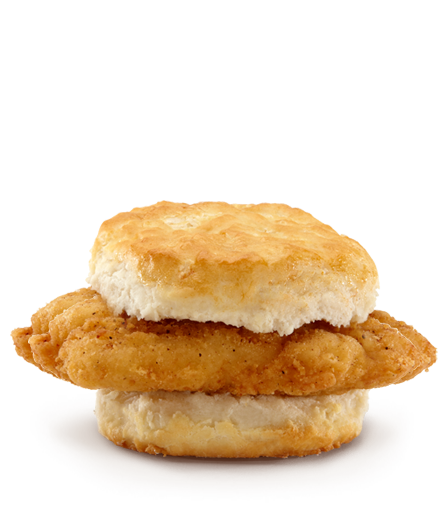 mcdonalds-Southern-Style-Chicken-Biscuit-Regular-Size-Biscuit.png