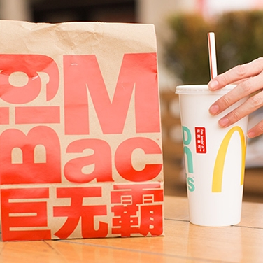 international mcdonald's bag and cup