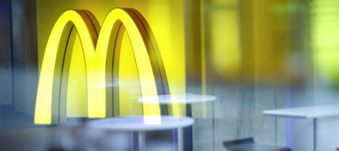 McDonald's Global Privacy Statement